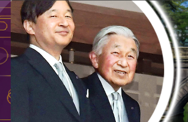 Akihito and Naruhito April 2019