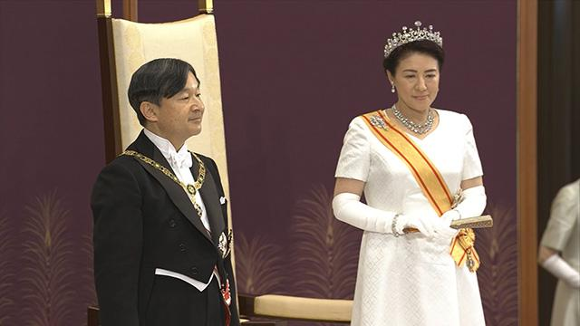 Emperor Naruhito's First Speech - Image #1